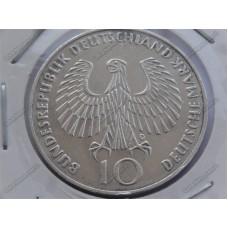 سکه نقره قدیمی و کمیاب 10 مارک آلمان یادبود المپیک مونیخ با کیفیت عالی